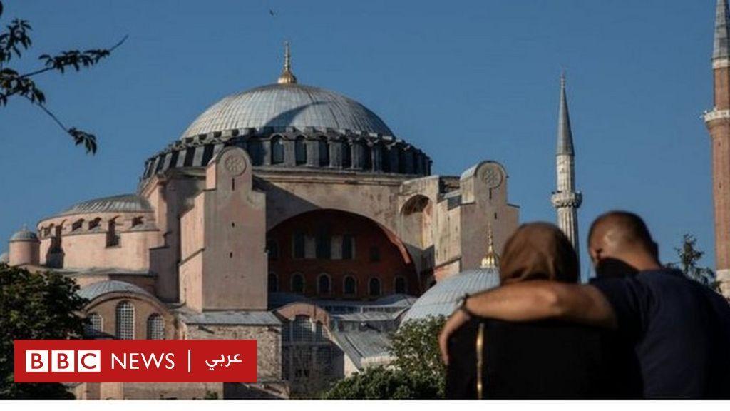 آيا صوفيا أول صلاة جمعة بعد تحويله من متحف إلى مسجد Bbc News Cnn News Hagia Sophia