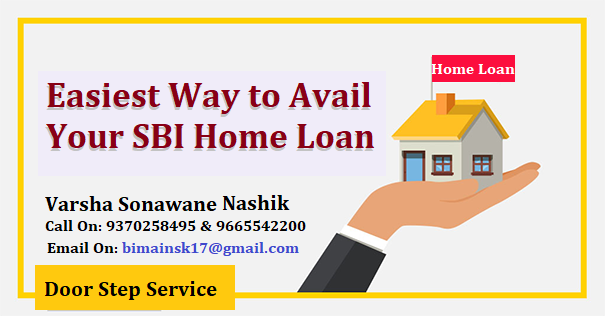 Apply For Sbi Home Loan En 2020