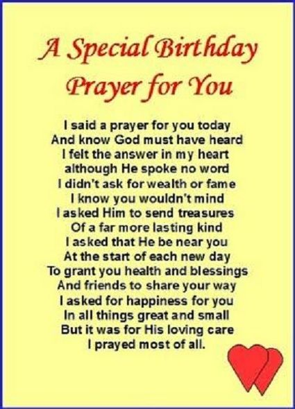 10 Sweet Birthday Prayer For Myself And Friends Is So Special Day It Should Be Celebrated With Full Joy But If You Send To Your