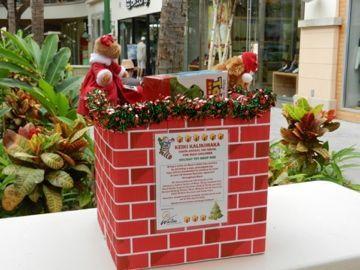 Santa Donation Box That Looks Like A Chimney Toy Donation Box Christmas Toy Donations Donation Box