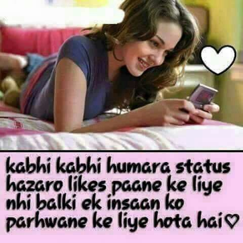 Pin by shubham yadav on Quotes | Urdu quotes, Hindi quotes, Love quotes