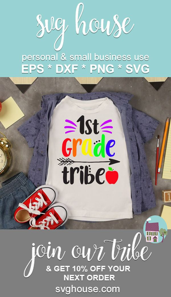 First Grade Tribe Svg Cut File Download For Silhouette And Cricut