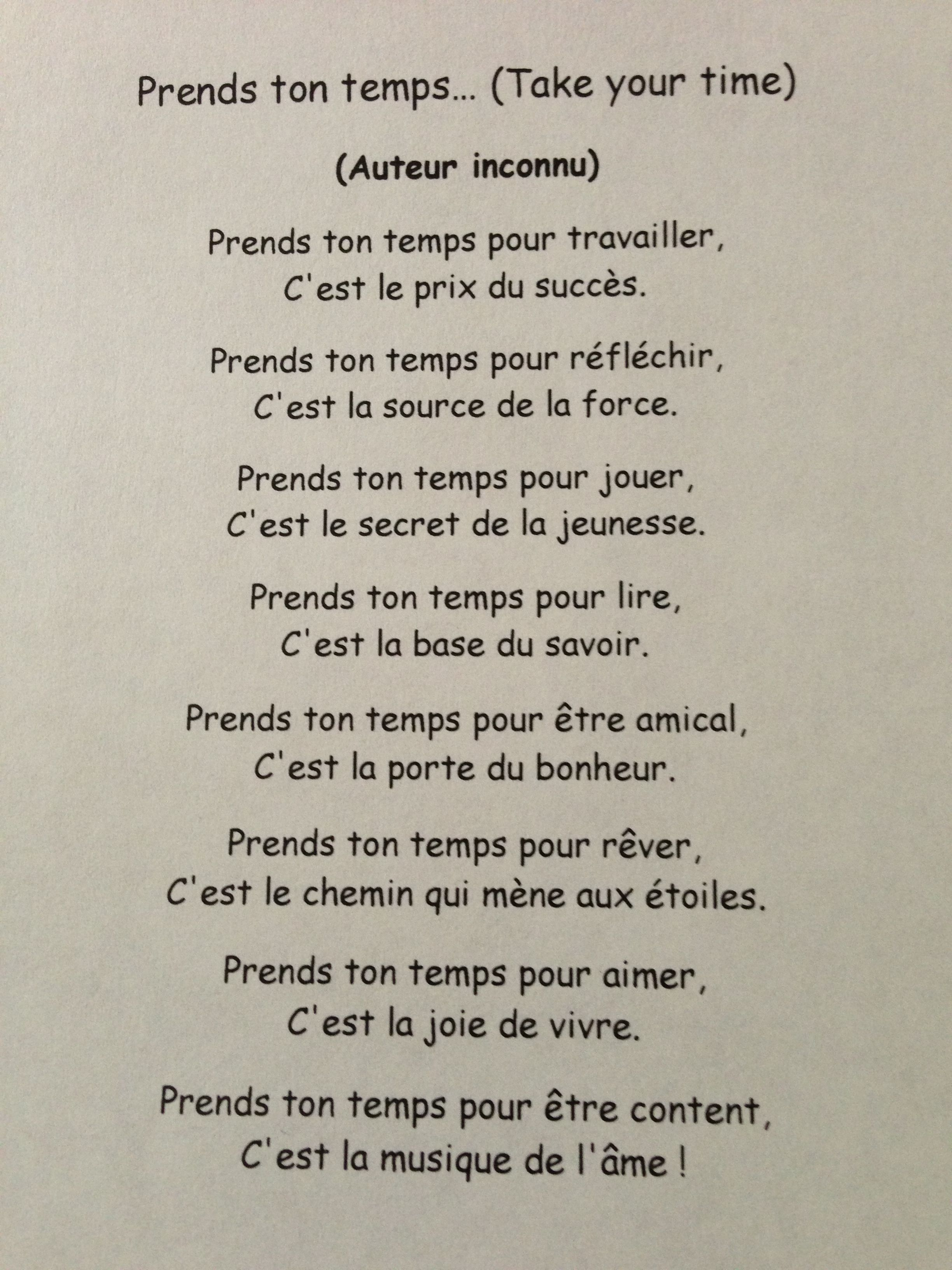 Short Poem Teaching French French Poems French Teaching Resources