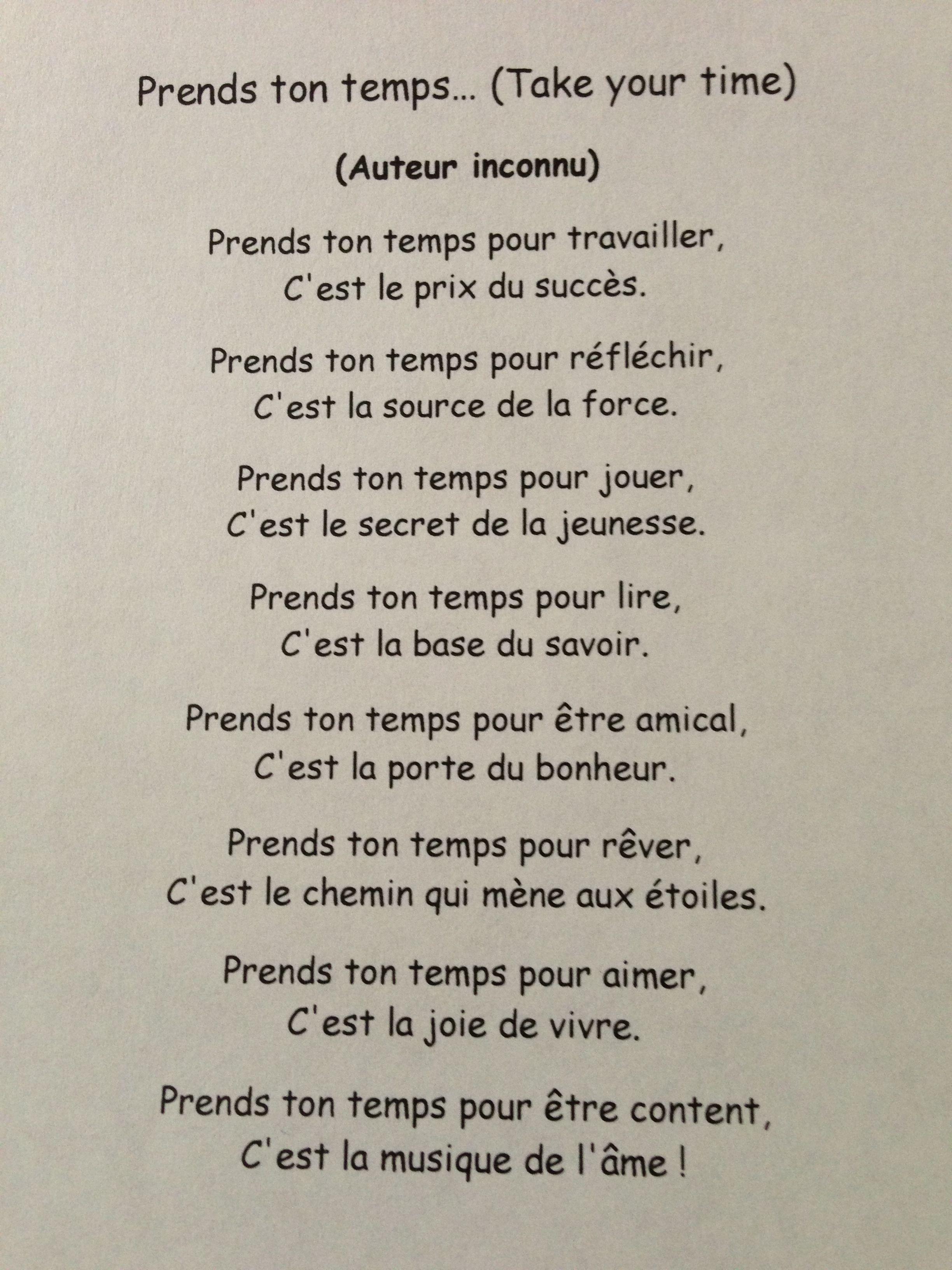 Short Poem