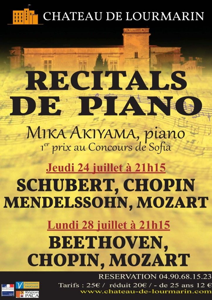 Lourmarin - Concert at the Castle July 24th & 28th / Concert au Chateau 24 & 28 Juillet 2014