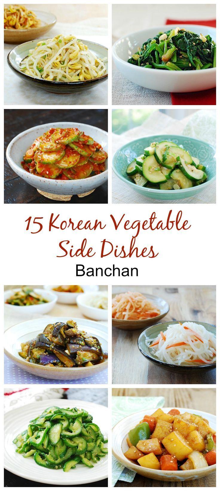 15 Korean Vegetable Side Dishes - Korean Bapsang
