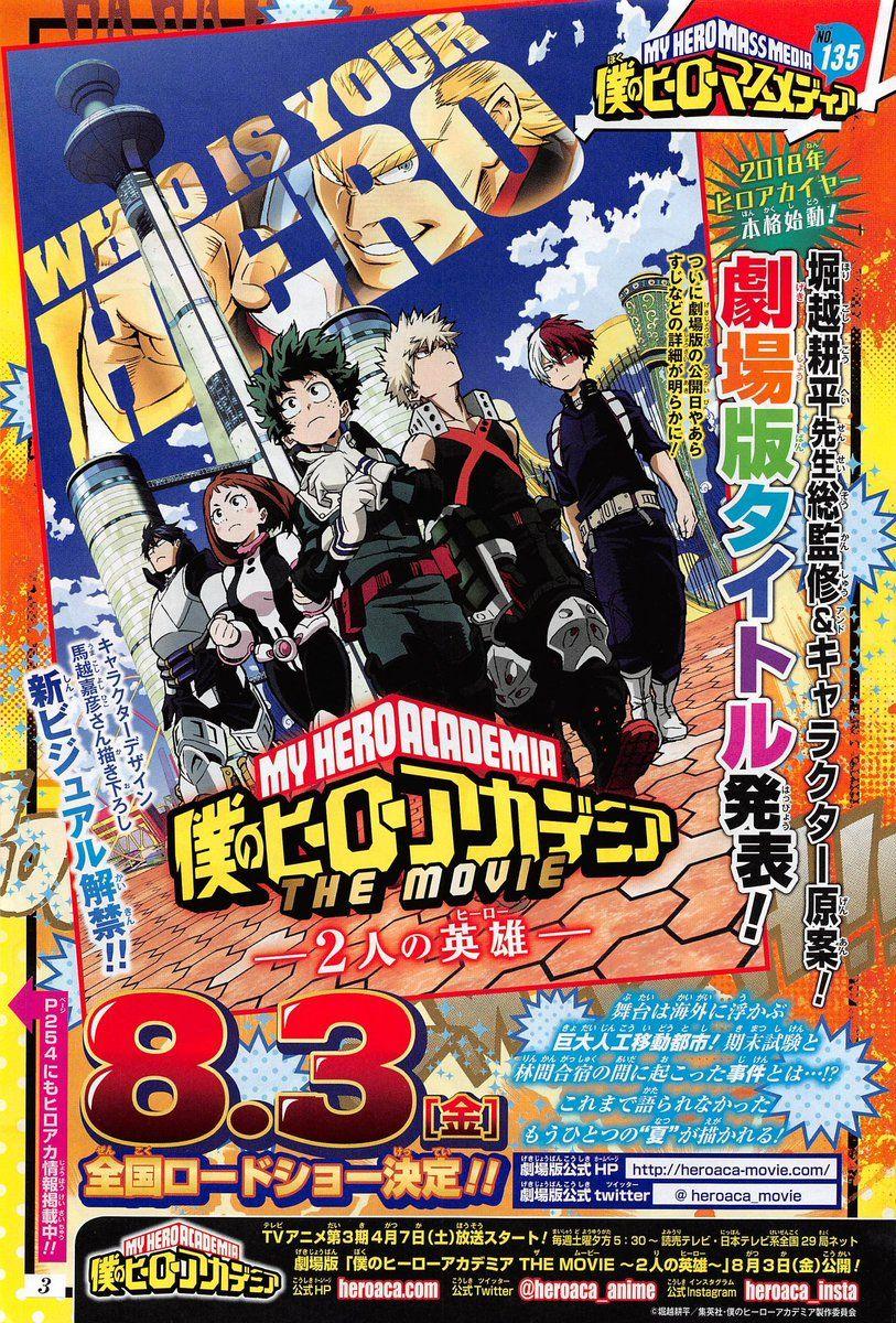 My Hero Academia The Movie Stream
