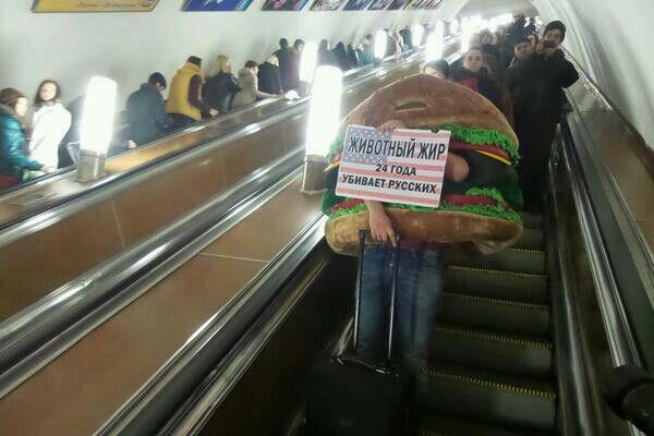 Знакомства украина крым threads знакомства s татарами