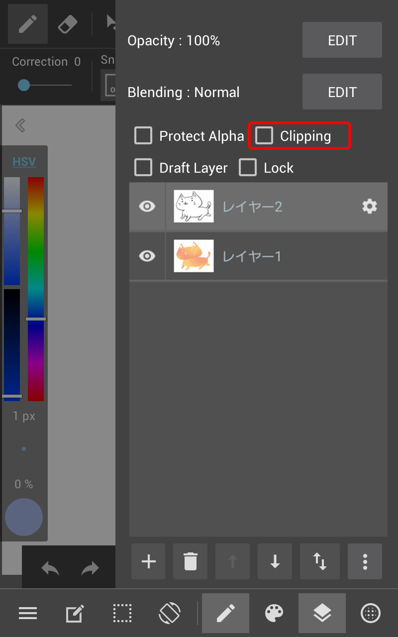 Android Coloring App Tutorial
