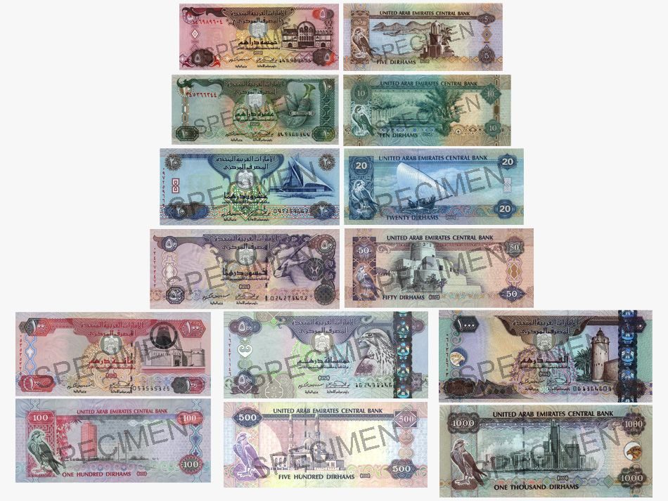 united arab emirates dirham aed banknotes pinterest united arab emirates and banknote. Black Bedroom Furniture Sets. Home Design Ideas