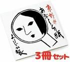 Yojiya AburatorigamiOil Blotting Facial Paper 3packs x 20sheets.japanKyoto  #SkinCare #Beauty