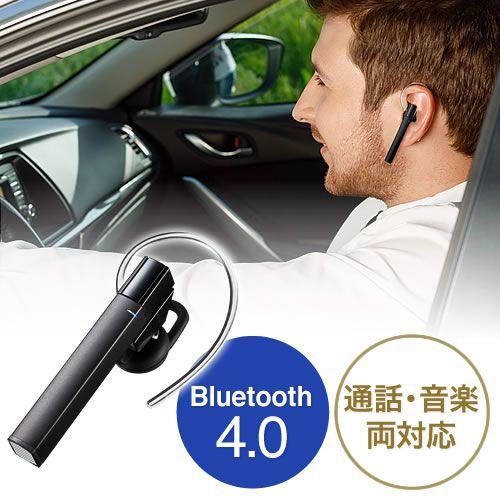 Iphone 6 6 Plusなどのスマートフォンでワイヤレスで音楽や通話ができる アルミ筐体でスタイリッシュなデザイン ワンセグ音声にも対応したbluetoothヘッドセット 音楽 新 商品 デザイン