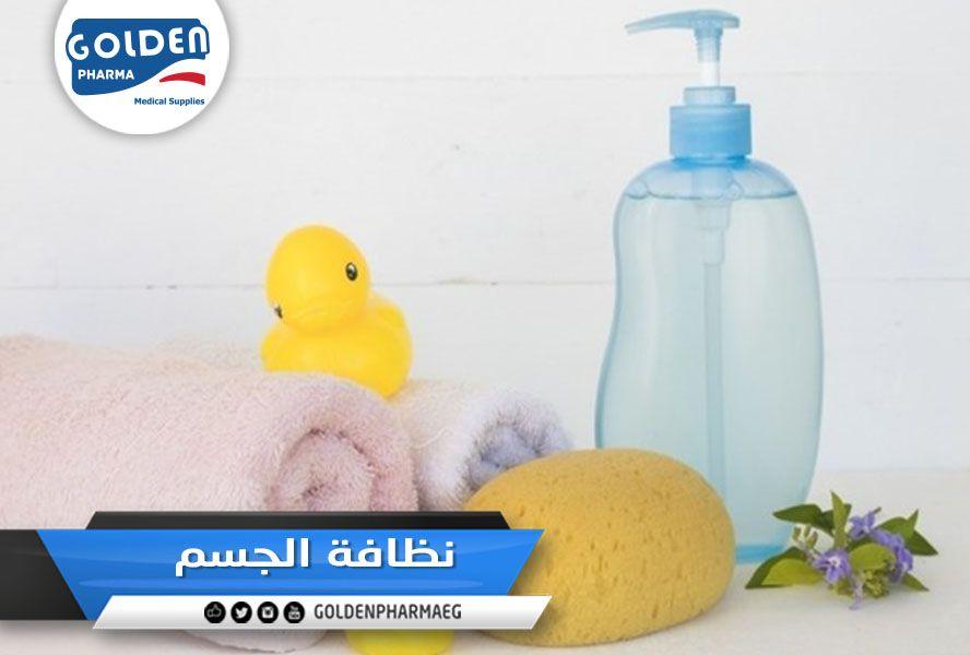 نظافة الجسم تنظيف الجسم هو العملية التي يتم من خلالها تخليص الجسم من المادة الصمغية التي تغلفه وهذه المادة تفرز Medical Supplies Hand Soap Bottle Hand Soap