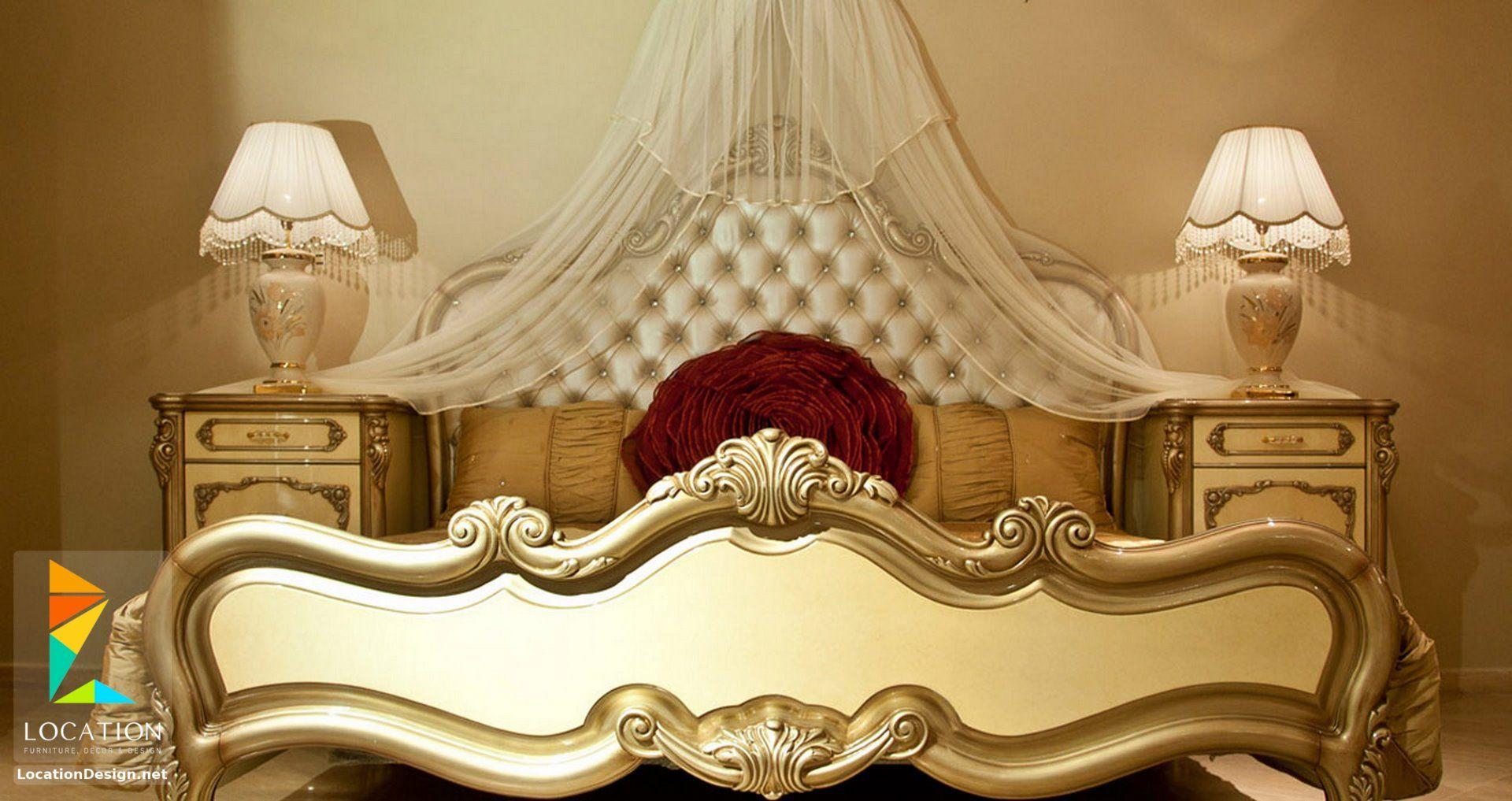 صور غرف نوم 2019 كامله احدث تصميمات غرف النوم للعرسان لوكشين ديزين نت Home Decor Decor Furniture