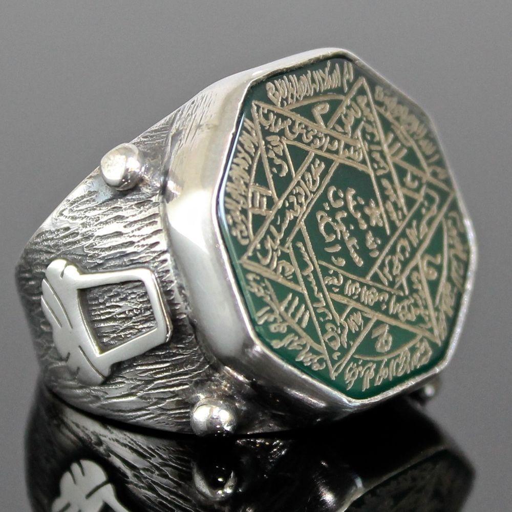 4567d4f40130e Seal of Solomon Ring 925 Sterling Silver Green Agate Unique handmade ...