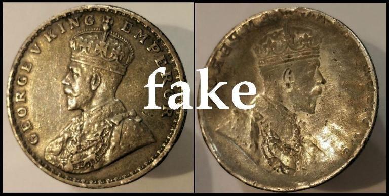 Как определить Поддельные Brockage (Lakhi) | Beware of fake