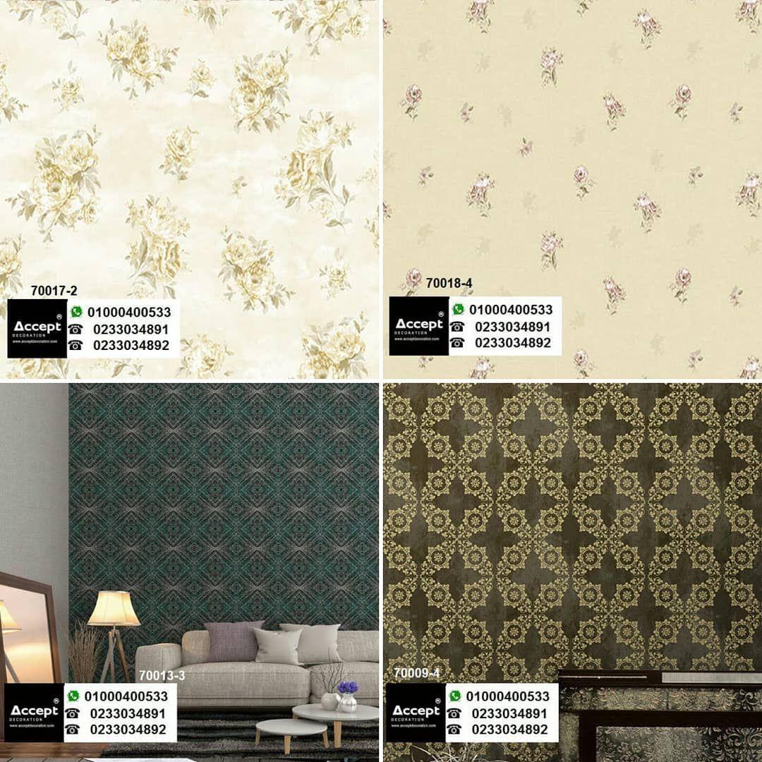 ورق جدران ورق حائط ديكور ورق حائط 3d Home Decor Room Home
