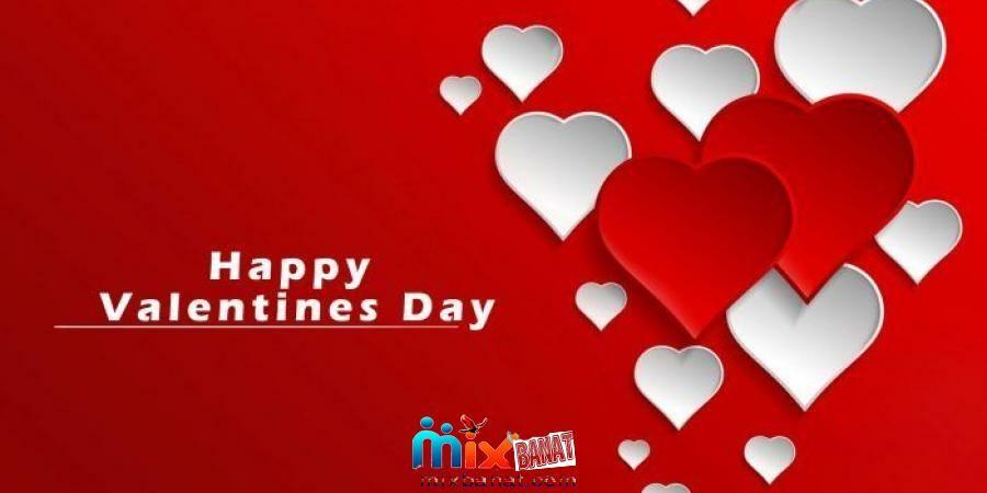 صور عيد الحب 2020 صور بطاقات تهنئة عيد الحب Happy Valentines Day Happy Valentine Valentines