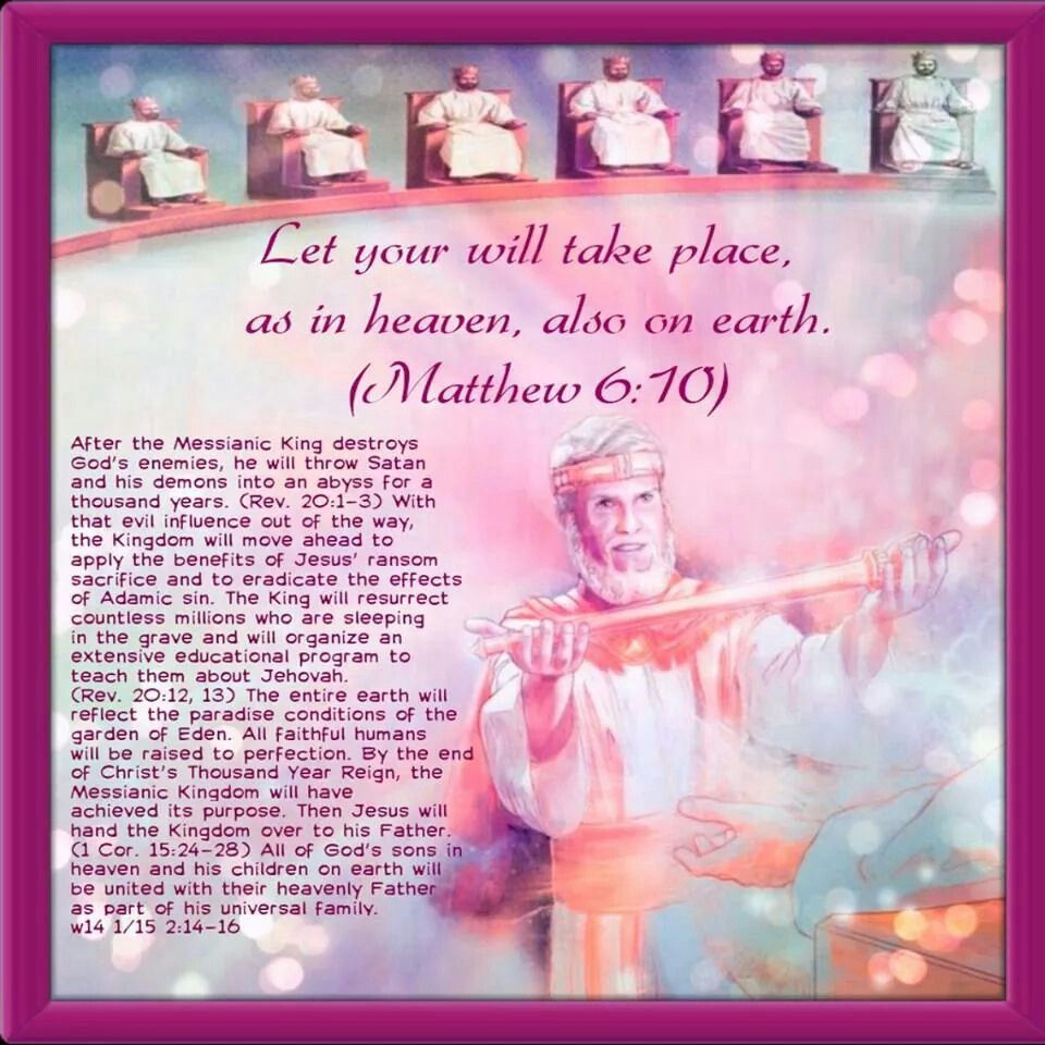 Let Your Will Take Place, As In Heaven, Also On Earth
