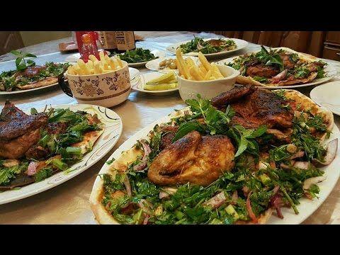 افخاد الدجاج المشوي في الفرن بنكهة الفحم طريقة تحضير دجاج بنكهة الشواء Chicken Food Meat