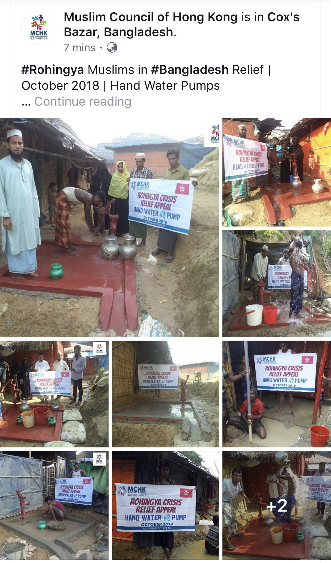 Alhumdulilah We Installed 4 More Water Wells With A Cost Of Hk 1430 Per Well Sponsor Your Well In Sha Allah Hand Water Pump Water Well Water Pumps