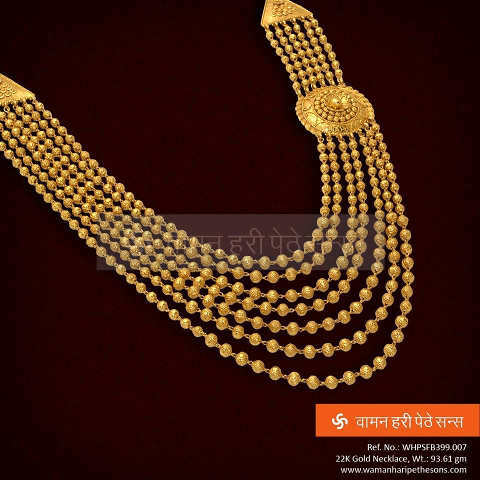 Gold rani haar pictures to pin on pinterest - Authentic Yet Trendy A Perfect Wedding Wear