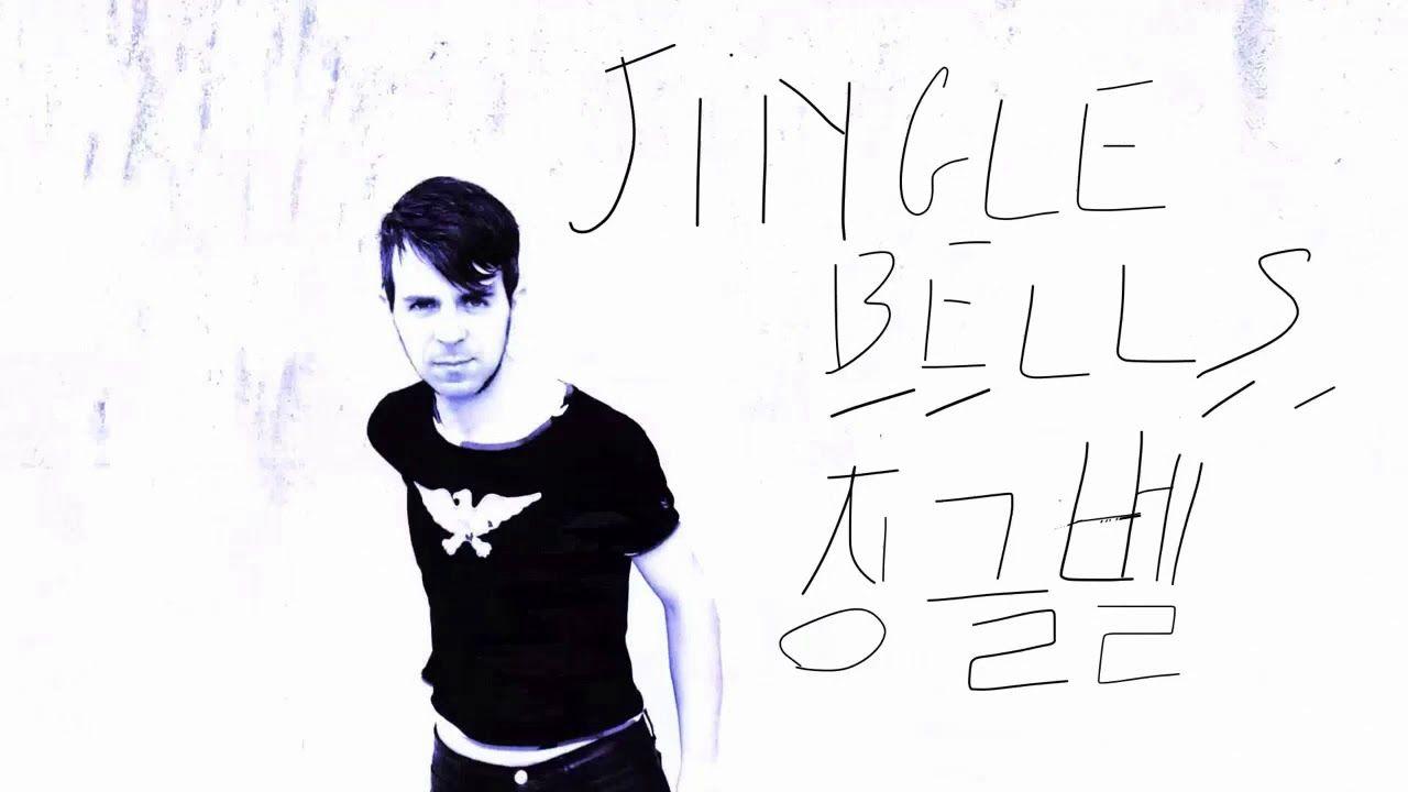 Jingle bells // 징글벨 - Ricky Johnson (Christmas carol)