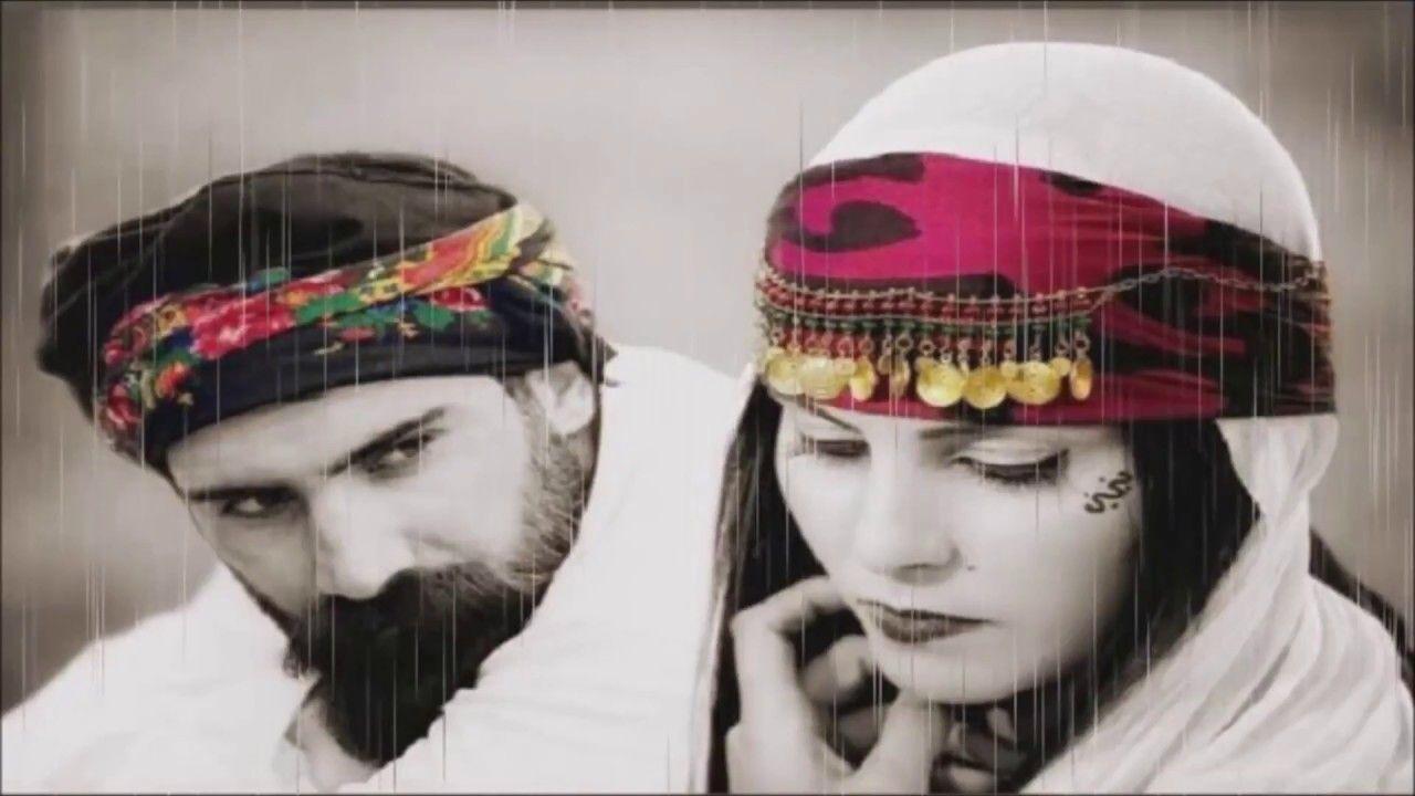 Yeni Kurtce Damar Sarkilar Dilem Naye 2017 Dinle Youtube Muzik Esmerler