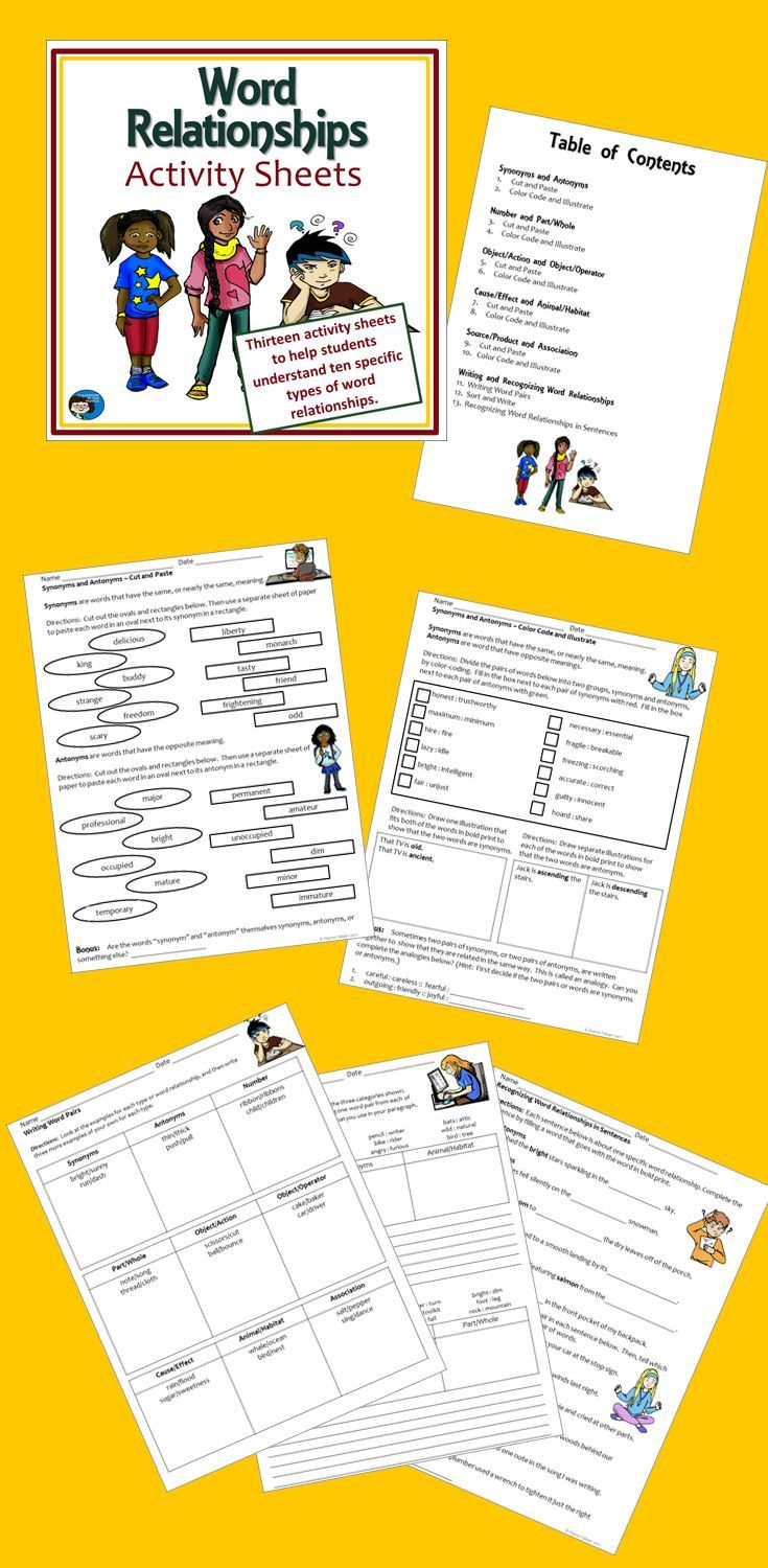 activity sheet set that helps kids use word relationships to acquire