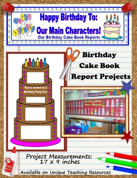 birthday cake book report project templates worksheets rubric and more book report. Black Bedroom Furniture Sets. Home Design Ideas