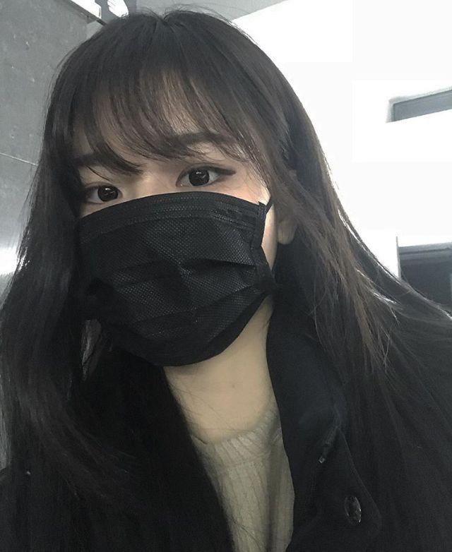Pin De Yên 🌸 En Korean Fashion