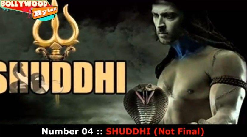 Hrithik Roshan's upcoming movie