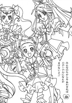 Yes Precure 5 Coloriage プリキュアprecurepretty Cureぬりえ