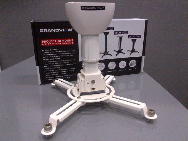 gpcnd200 ceiling mounted projector bracket
