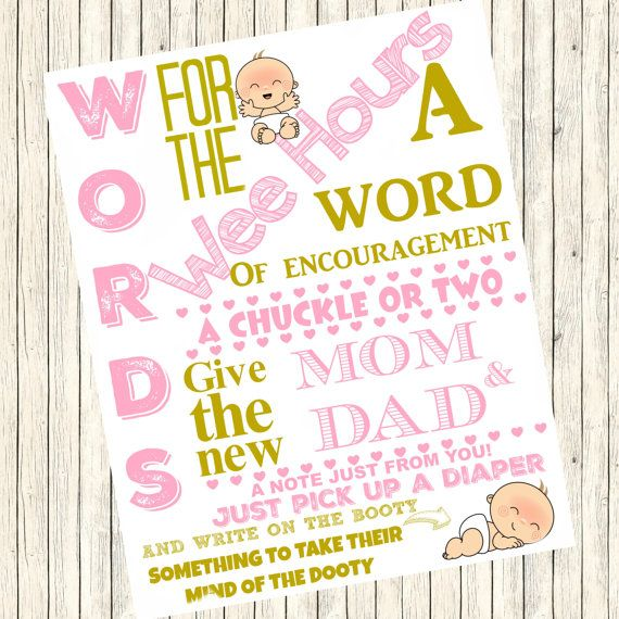 Instant digital download,  Words for the wee hours, shower game, Diaper thoughts, pink and gold,  printable,8x10, baby shower game,