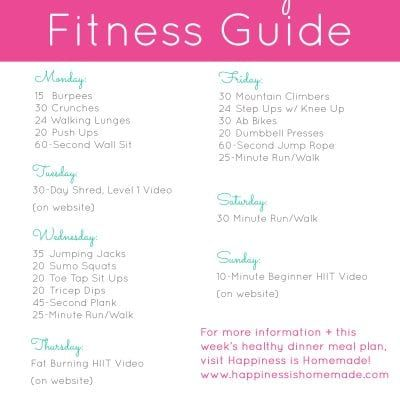 beginner fitness jumpstart week 4  workout for beginners