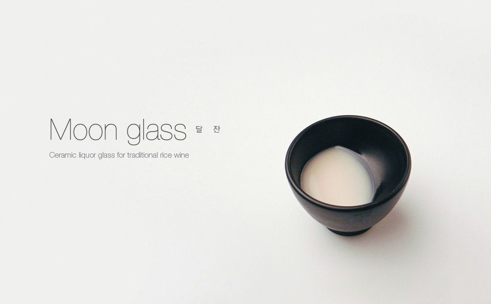 Moon Glass:  shows different phases of moon as you finish your drink from full moon down to crescent moon.