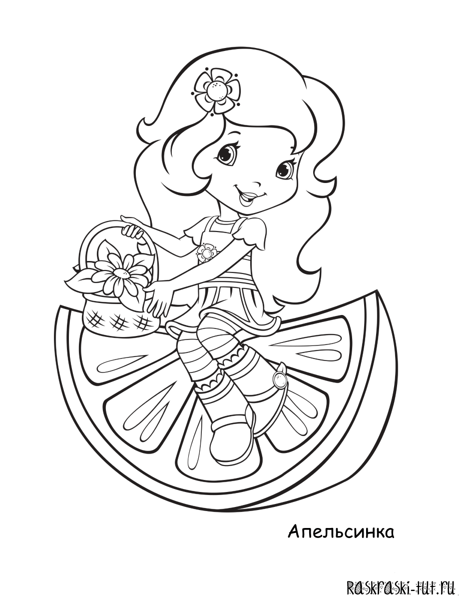 Strawberry Shortcake Coloring Pages Coloring Pages Disney Coloring Pages
