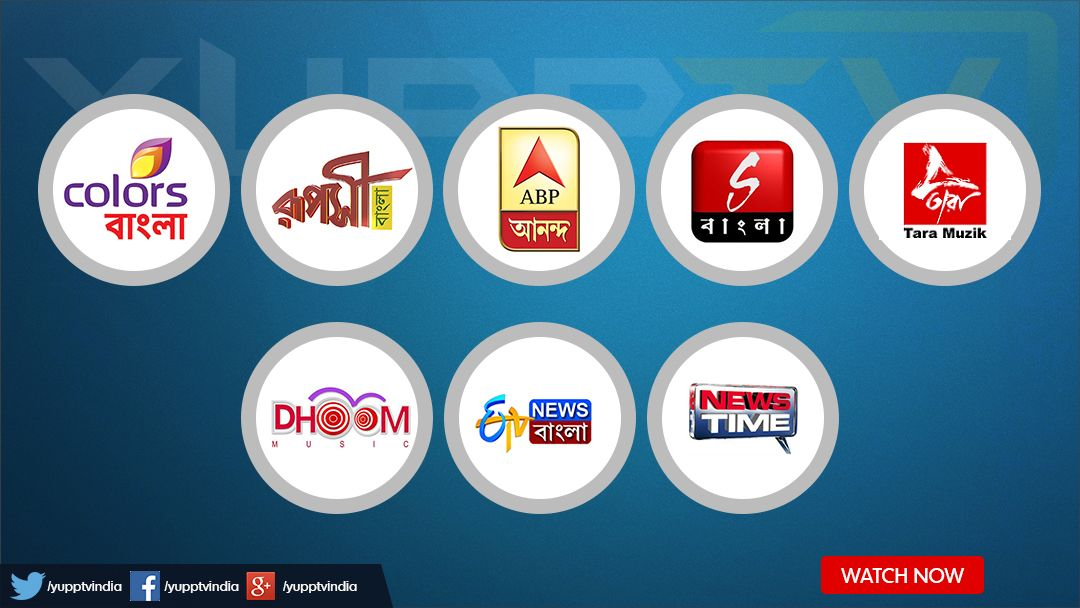 Watch your favorite bengali tv channel live here at Yupptv
