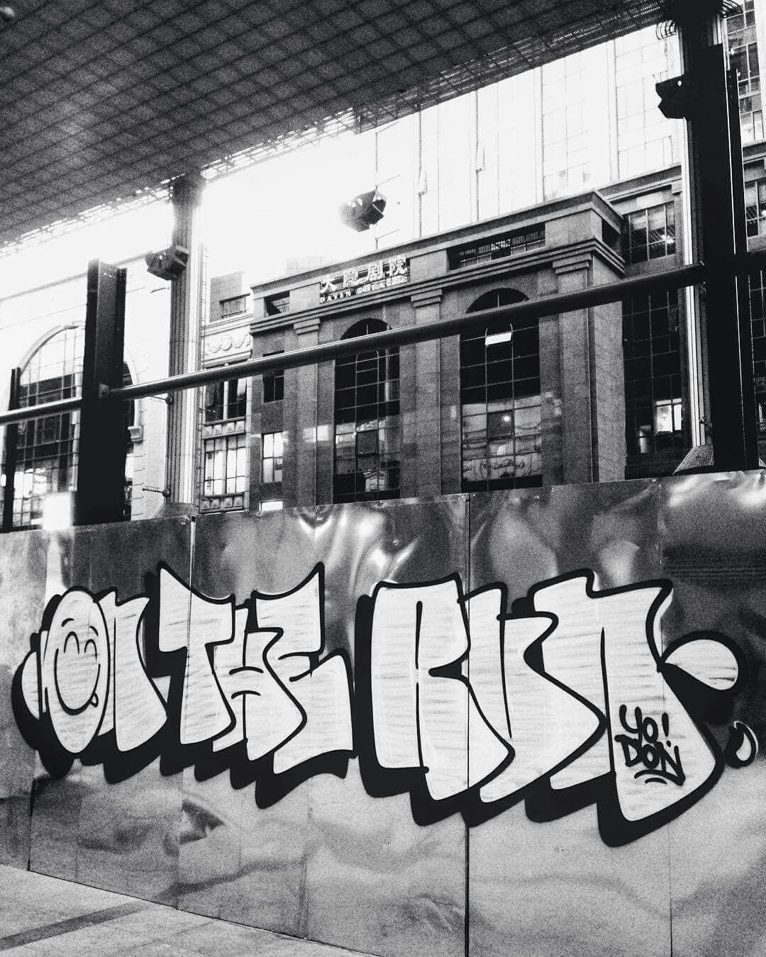 On the run by kayo graff art pinterest graffiti