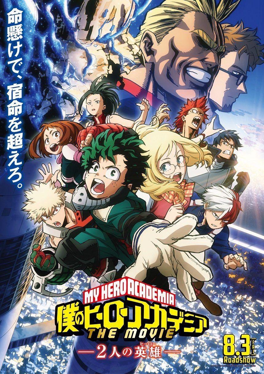 My hero academia movie promotional poster hype hero