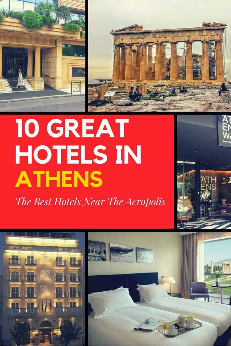 10 Great Hotels Near The Acropolis In Athens If You Want To Stay Just A