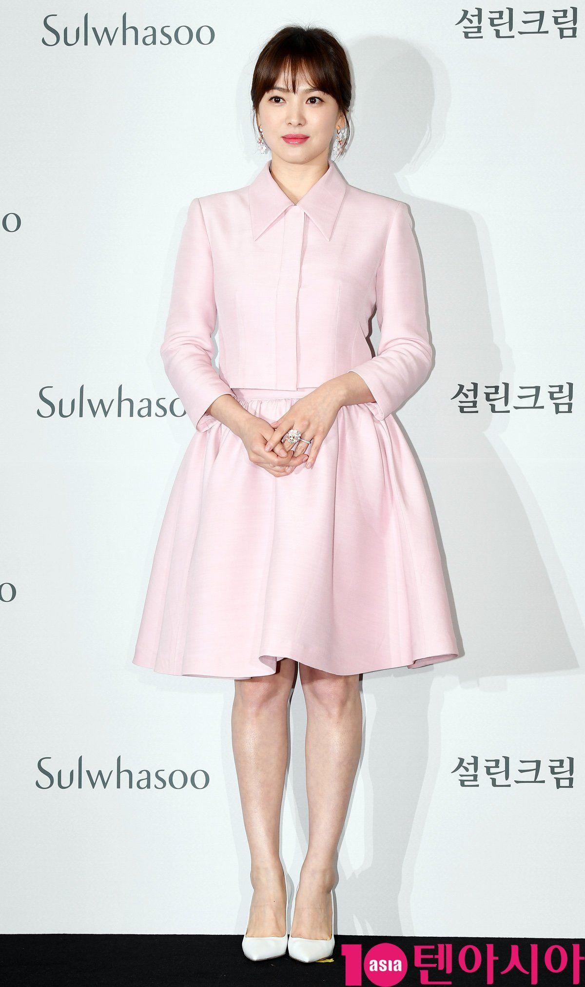 Song hye kyo 2018 (Dengan gambar)
