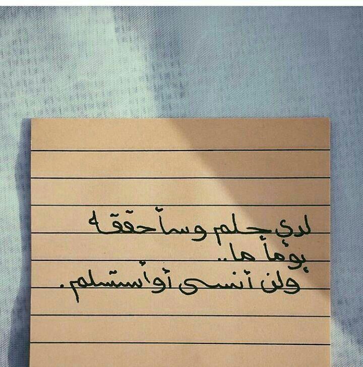كل متوقع ات فتوقعوا ما تتمتون Funny Arabic Quotes Love Quotes For Him Poem Quotes