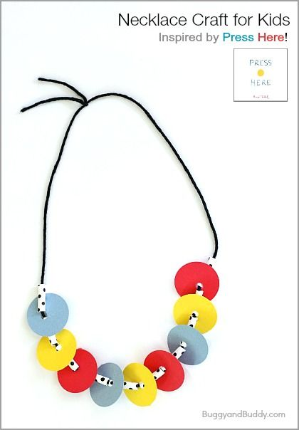 Necklace Craft For Kids Inspired By Press Here Children S Book