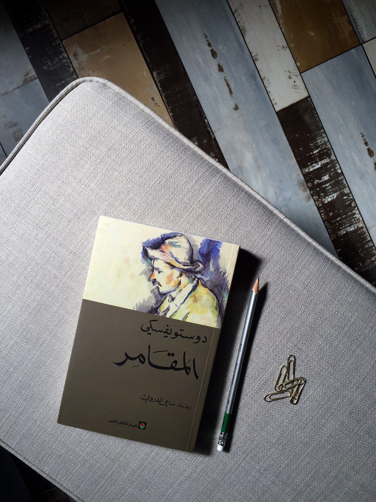 Salwa Al Otaibi On Twitter