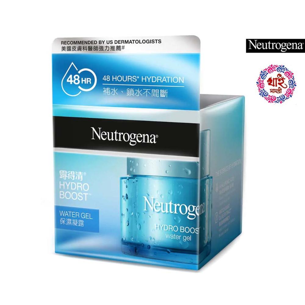 Neutrogena Hydroboots Slip 50 Grams Neutrogena Hydro Boost Neutrogena Gel
