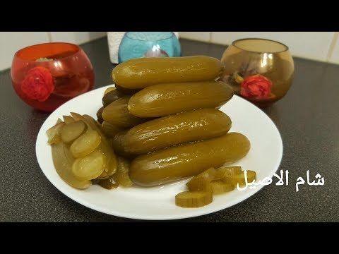 طريقة كبيس المخلل للخيار والفليفله والجزر تحضير مدام دلال حناوي Youtube Recipes Cooking Lebanese Recipes