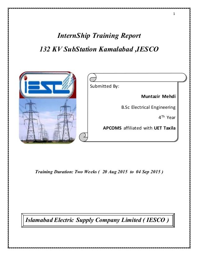 1 InternShip Training Report 132 KV SubStation Kamalabad ,IESCO - training report