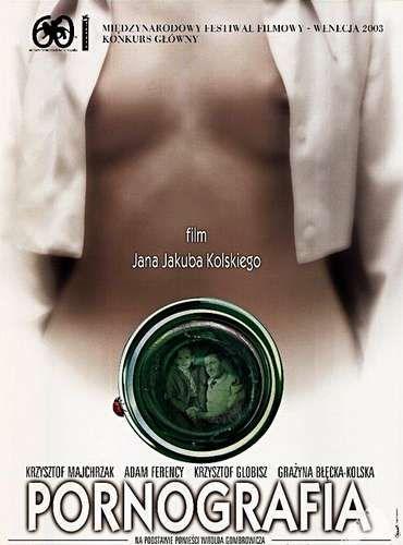 Онлайн филм порнография